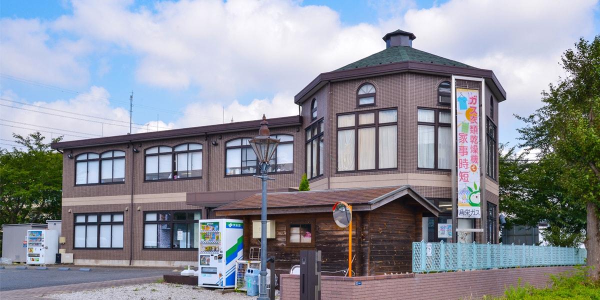 志津営業所