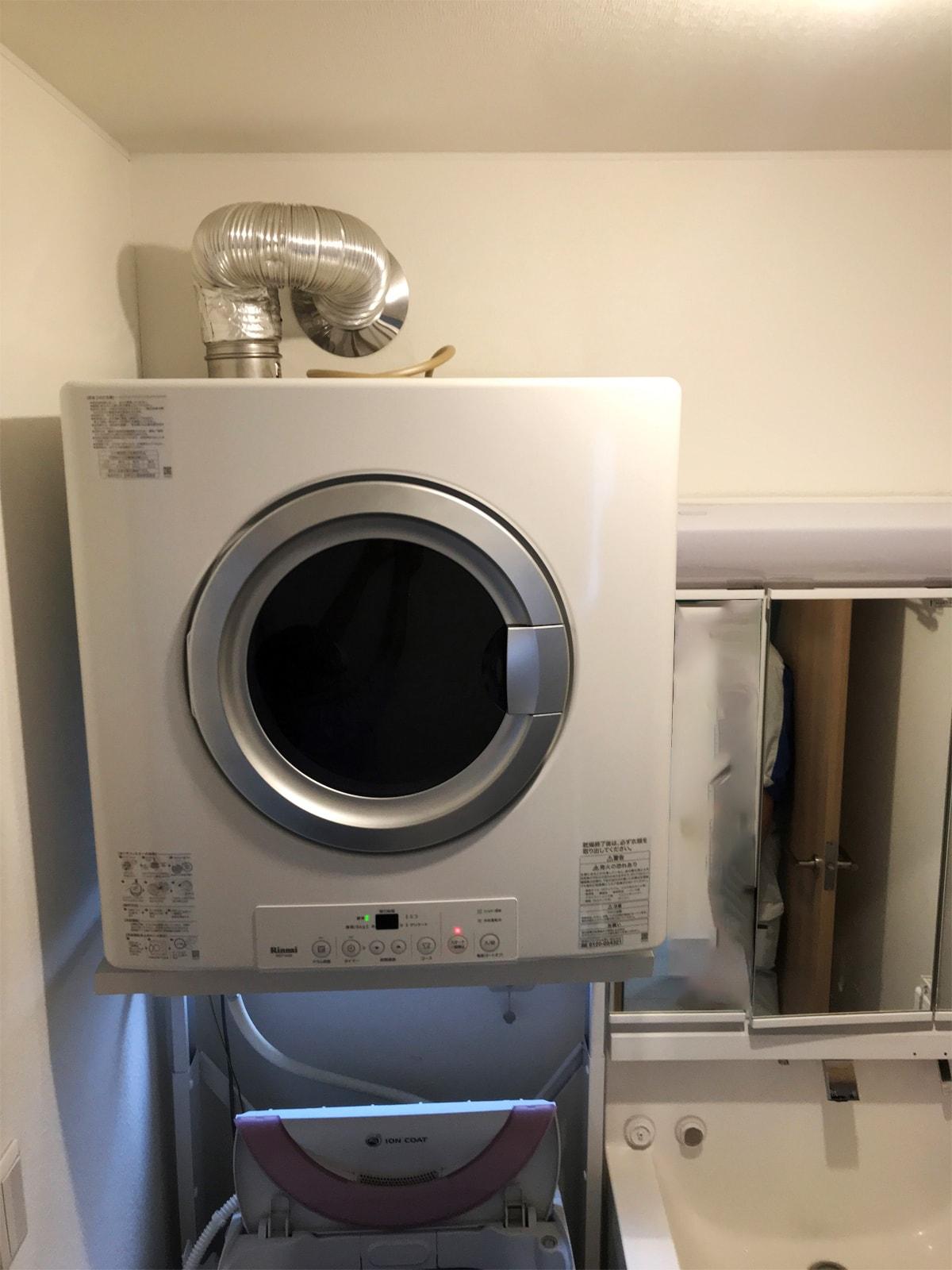 ガス衣類乾燥機設置