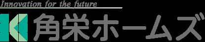 角栄ホームズロゴ