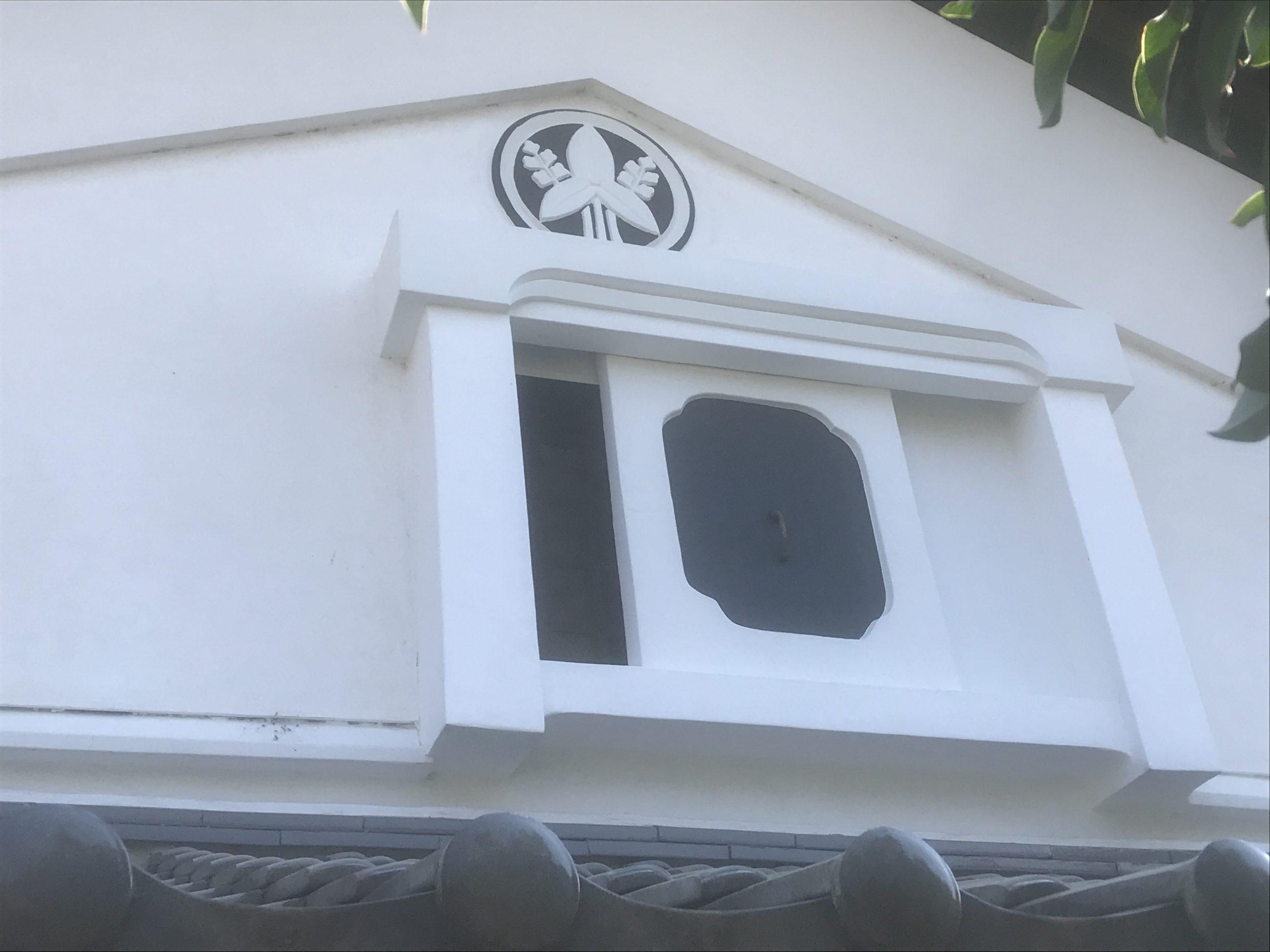 蔵の窓周り
